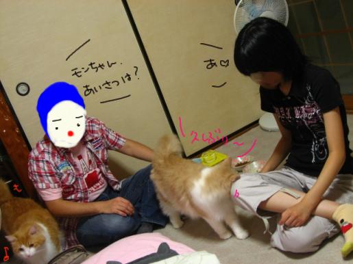 20-2スリスリアルル.JPG