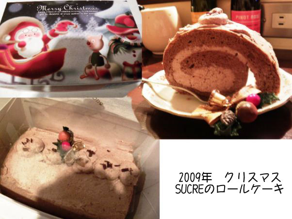 2009年クリスマスケーキ SUCRE.jpg