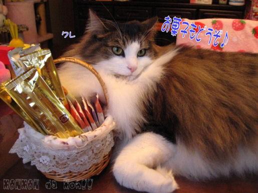 お菓子をおすすめ♪.JPG