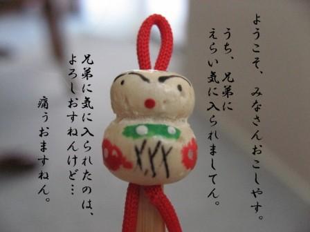 コピー ~ IMG_3171.JPG