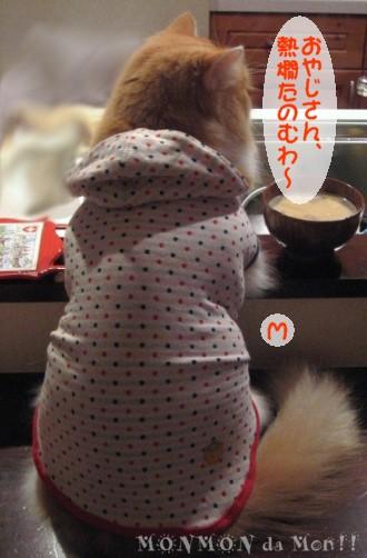 コピー ~ IMG_4656.JPG