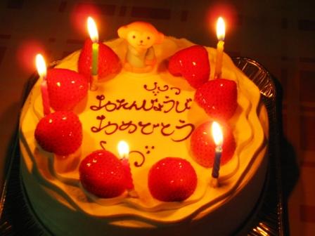 父上の誕生日.JPG