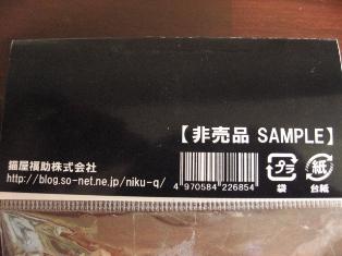 IMG_6998.JPG