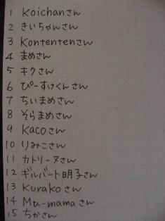 くじ1.JPG