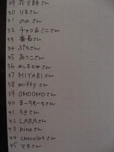 くじ3.JPG