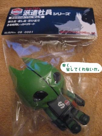 コピー ~ IMG_0661.JPG