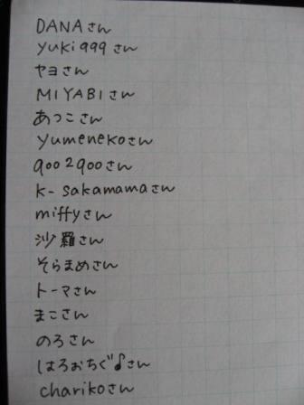 コピー ~ IMG_1751.JPG