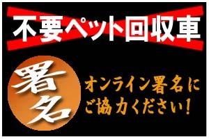 佐々木氏制作バナー.jpg